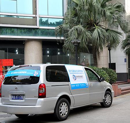 蓝谷4S保养服务