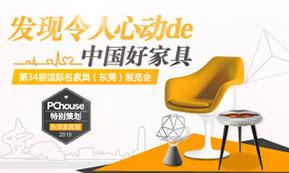 2014年广州建博会