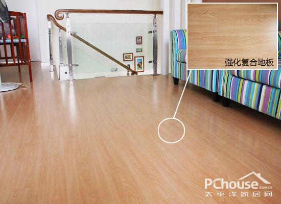 客厅地面装修清单施工材料:大自然强化复合地板