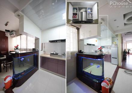 开放式l型厨房设计,同时厨房与餐厅用了一个鱼缸吧台的设计,上方