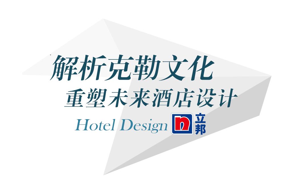 未来之星陆奕宁:解析科勒文化 重塑未来酒店设计