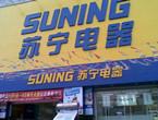 搭车地铁买家具-广州苏宁电器达镖国际店