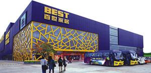 搭车地铁买家具-广州百世家居番禺店