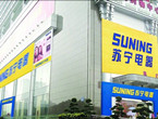 搭车地铁买家具-广州苏宁电器正佳店