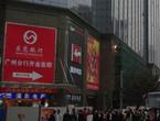 搭车地铁买家具-广州国美电器天河东店