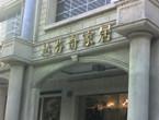搭车地铁买家具-广州达芬奇家居