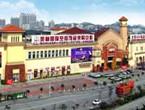 搭车地铁买家具-广州美林国际空间饰品采购中心