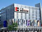 搭车地铁买家具-广州国际轻纺城