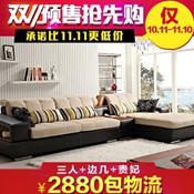 林氏木业皮布沙发优惠风暴