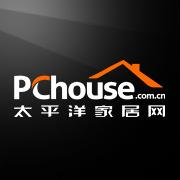 PChouse太平洋家居网官方微博