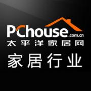 PChouse太平洋家居网家居行业官方微博