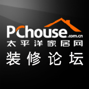 PChouse太平洋家居网装修论坛官方微博