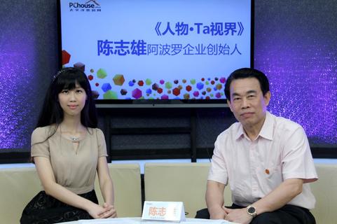 阿波罗卫浴企业创始人、董事长陈志雄