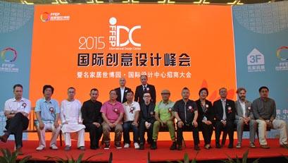 2015首届国际创意设计峰会·嘉宾合照