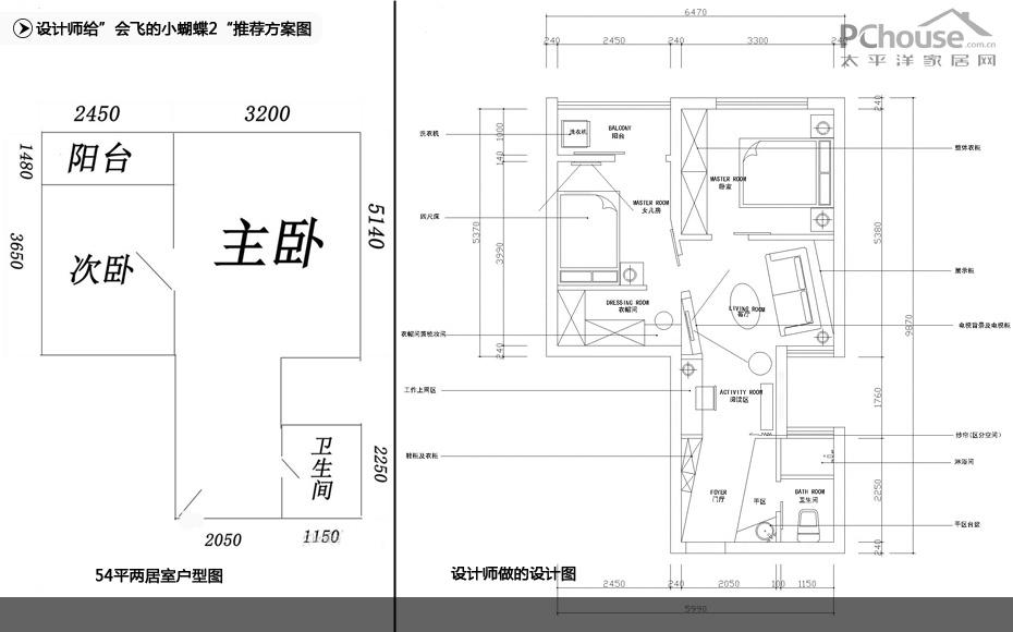 电路 电路图 电子 户型 户型图 平面图 原理图 930_580