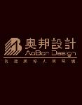 【奥邦设计】上海奥邦装饰设计有限公司_太平洋家居网