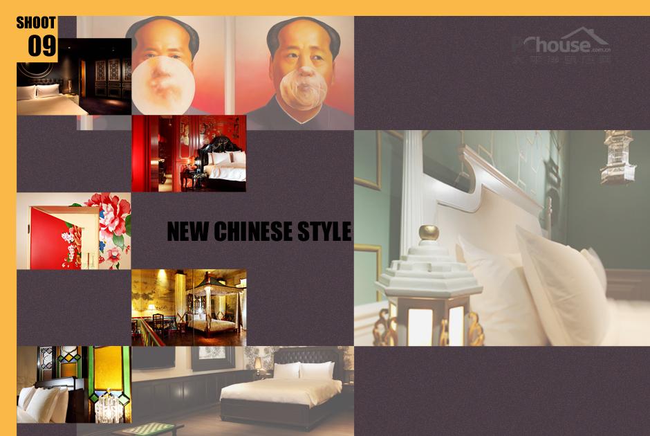 中秋婚房 2012的中国风也来点新花样