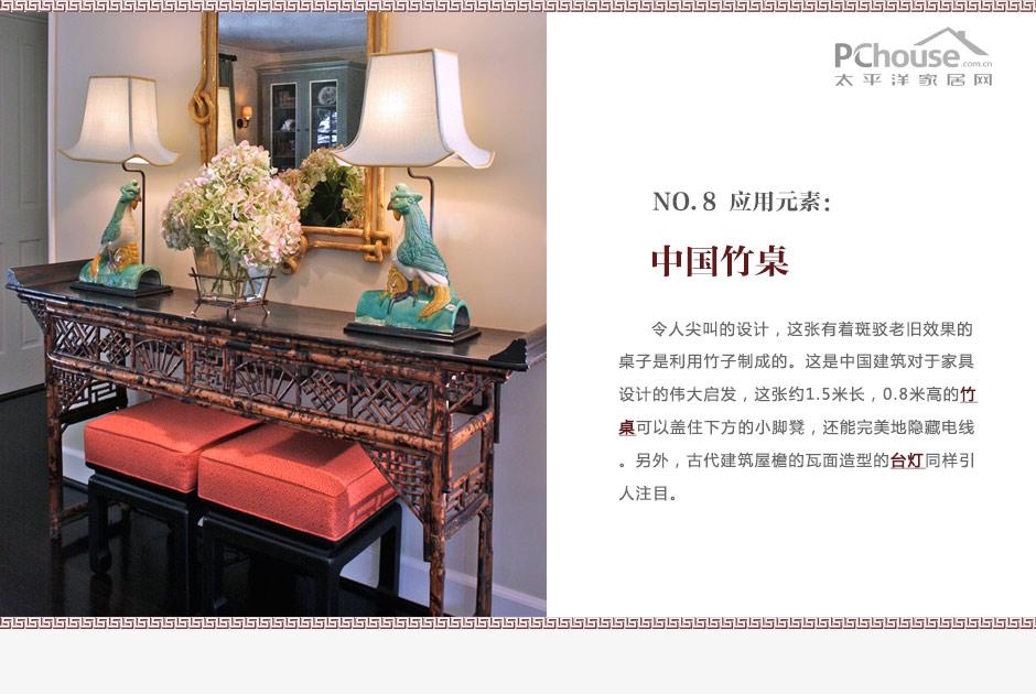 中国风情结 10款中式玄关设计精选图片