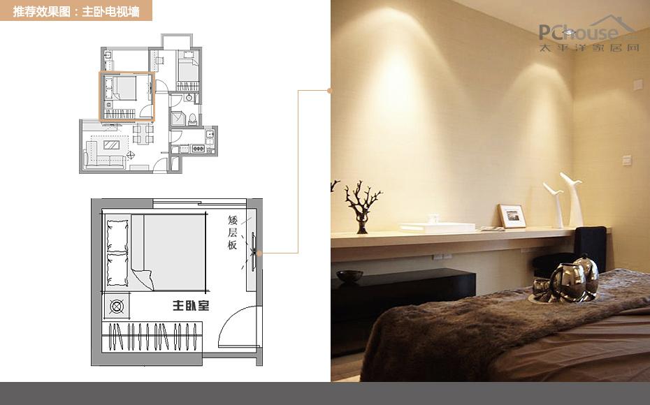 小家.房子建筑面积75.51平米,实用面积65平米,二居室,硬装修