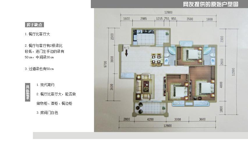三居室攻略 3套小户型推荐方案