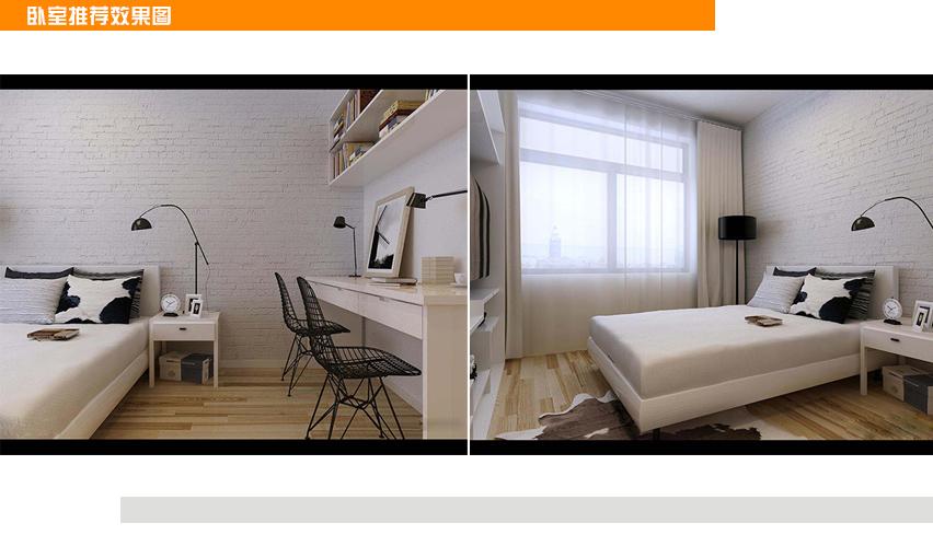 二居室扩容 3套70平米小户型推荐方案