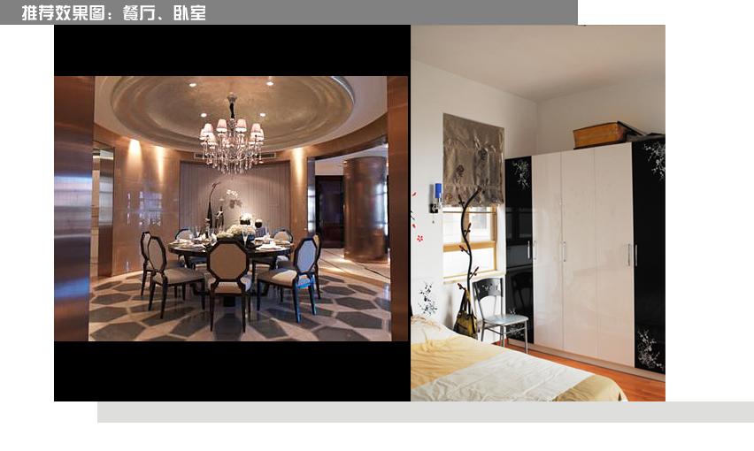 设计师把小孩房设计成榻榻米形式.   入门的过道太长,室内一高清图片