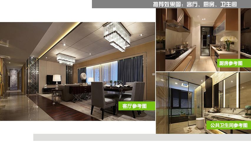 大厅分为餐厅和客厅,进门设计鞋柜和餐厅装饰柜一体,解决鞋