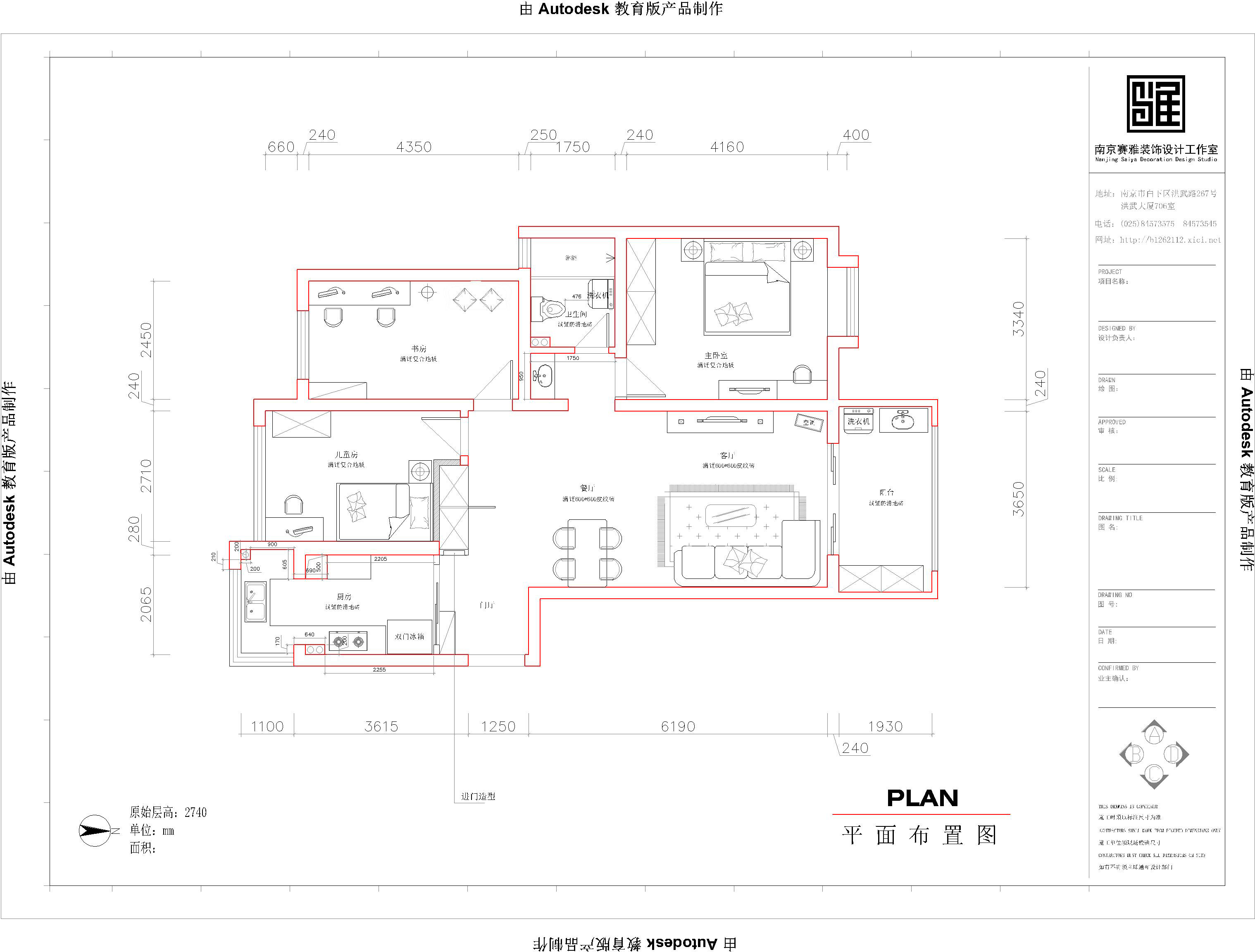 家居手绘平面布局图