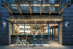 永久自行车咖啡馆