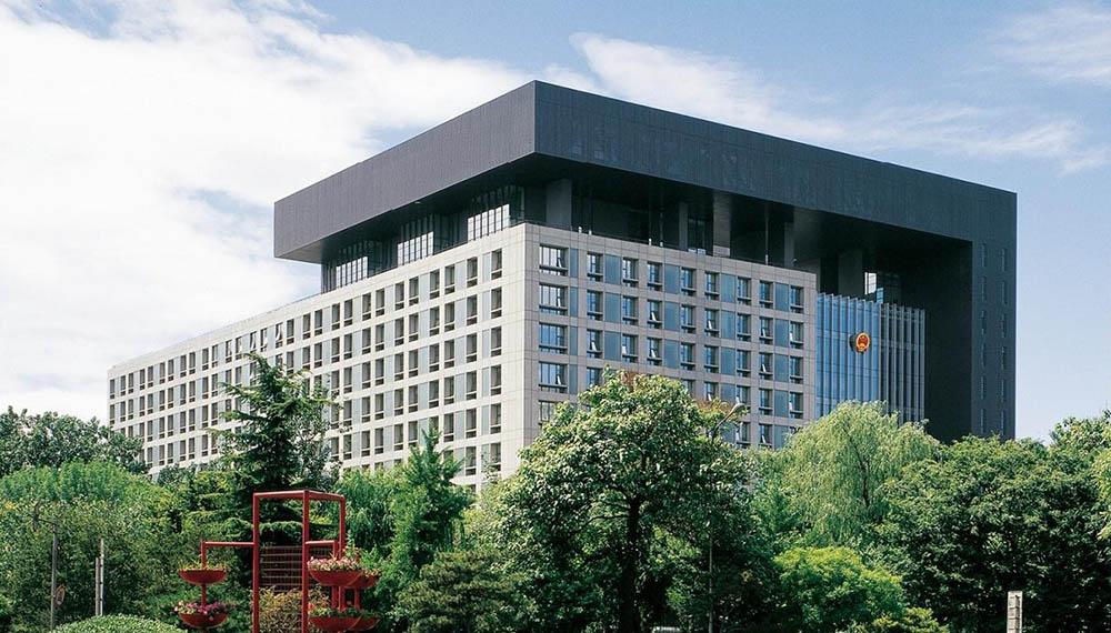 北京市人民检察院新办公楼