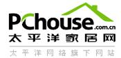 2014PChouse时尚设计盛典