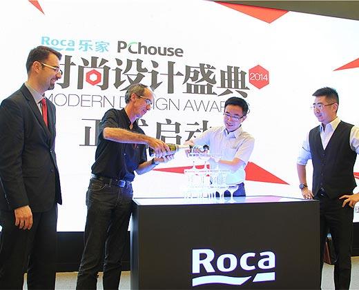 ROCA 2014 PChouse时尚设计盛典上海厨卫展盛大启动
