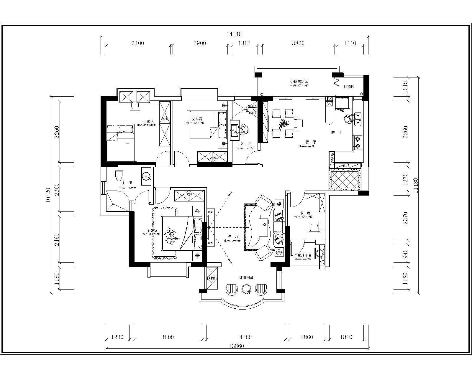 免费设计第十一期:越简单越完美 三居室现代空间设计
