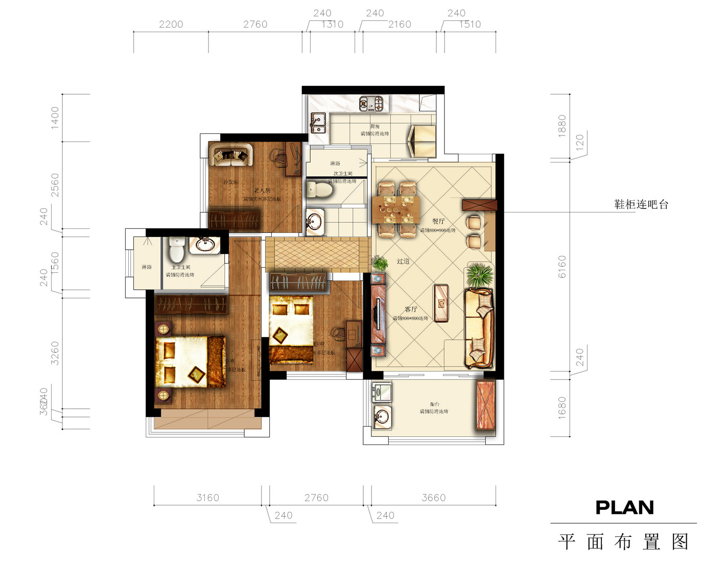 主卧室格局大致相同,主卫浴也没有太大的改动,小玄关设计增加了卧室入门的过渡空间,可考虑增添收纳设计。另外,设计师建议卧室用多层地板保暖,卫浴用防滑地砖。 继续沿袭公共空间的白色欧式风格设计,设计师另外在家具上下了功夫,挑选了独具纯白北欧风格的家具组合,简约的线条辅以吊顶灯带设计,尽显一室温馨与浪漫。