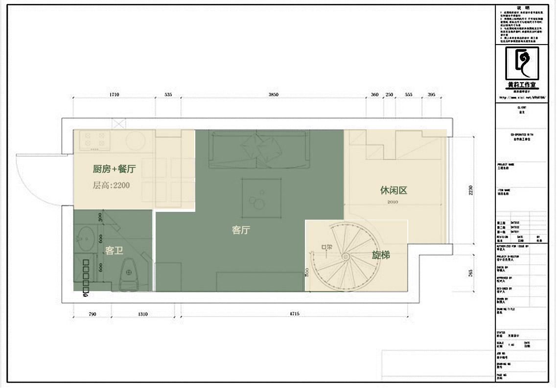 29平单身复式公寓 女设计师的敞亮窝