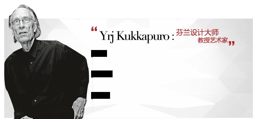 Yrj Kukkapuro