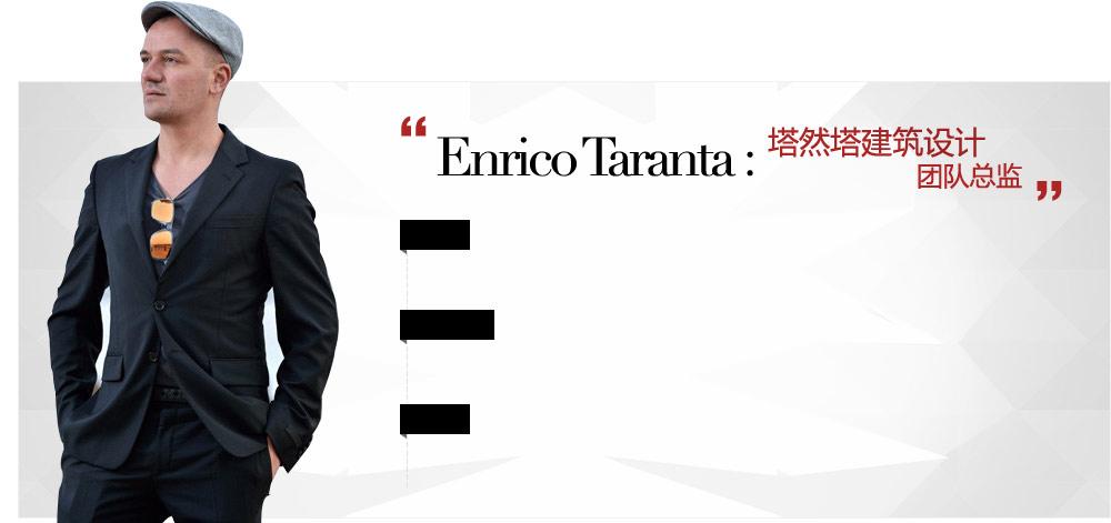 Enrico Taranta