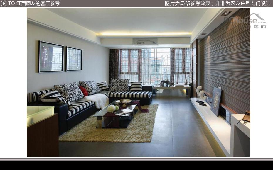 客厅按照常规布置,电视背景墙条纹贴壁纸,沙发背景墙留白挂画即可.