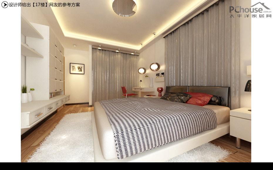 背景墙 房间 家居 起居室 设计 卧室 卧室装修 现代 装修 930_580
