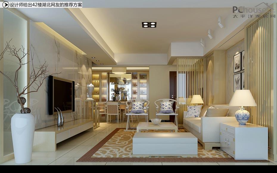 客厅的电视背景墙以防大理石爵士白的砖装饰