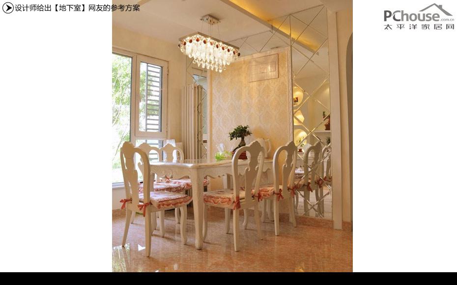 地下室网友:餐厅设计参考:白色的田园餐桌,搭配温馨的小碎花,享受美食