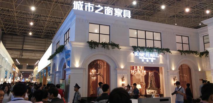 东莞家具展展馆