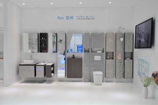 鹰卫浴Max系列浴室柜