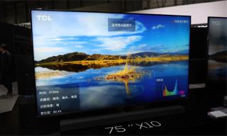 TCL X10 QLED 8K電視