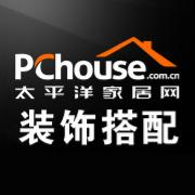PChouse太平洋家居网家居装饰搭配官方微博