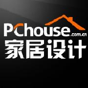 PChouse太平洋家居网家居设计官方微博