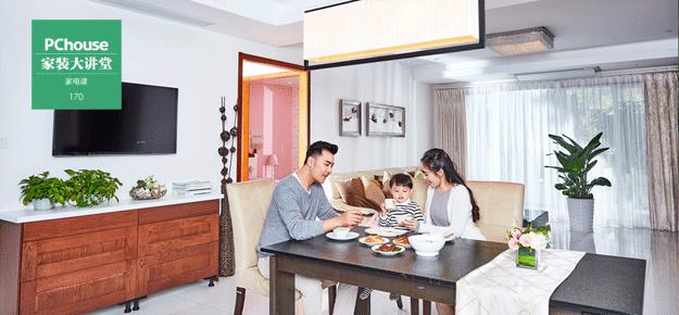 从拯救选择恐惧症 如何选对家用中央空调