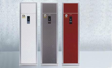 格力变频3匹冷暖柜机空调