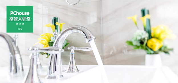 每天都要喝水 你还在拿身体当过滤器吗