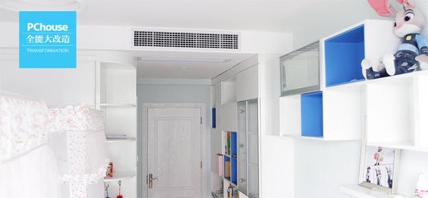 告别室温忽冷忽热 中央空调为您打造恒温的家